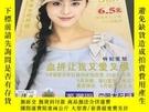 二手書博民逛書店上海服飾罕見2005.5Y372285