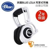 【缺貨】直殺直購價↘美國BLUE LOLA 全音域 耳罩式耳機 霧白色 / 適合電競遊戲配戴/效果真實