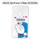哆啦A夢空壓氣墊軟殼 [嘟嘴] ZenFone 3 Max ZC553KL (5.5 吋) 小叮噹【正版授權】