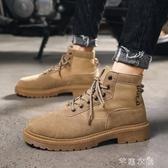 馬丁靴秋季新款男士馬丁靴男鞋英倫風短靴子中筒工裝軍靴高筒潮鞋子 交換禮物