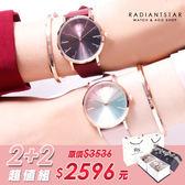 閨蜜印記再一次初戀2+2超值禮盒手錶鈦鋼手環四件組【WKS1161-078】璀璨之星☆
