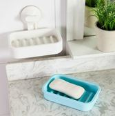 ♚MY COLOR♚吸盤肥皂盒 多功能肥皂盒 浴室用品 創意居家 肥皂架 掛壁式肥皂盒 衛浴用品【S09】