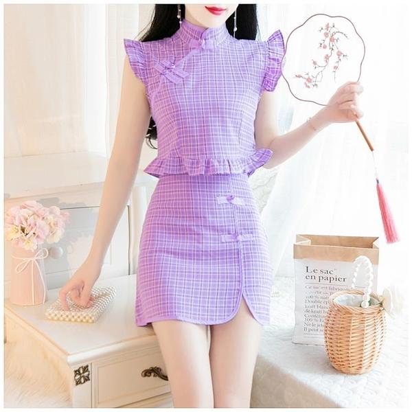 法式年輕款少女旗袍改良版連身裙套裝裙兩件套小個子2020年新款夏 【ifashion·全店免運】
