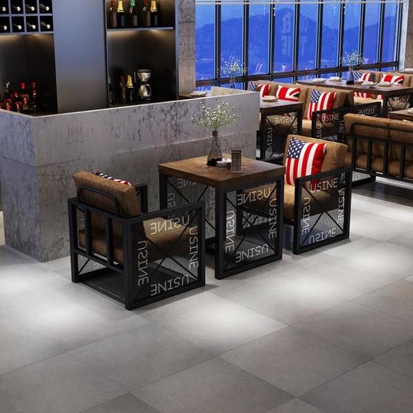 卡座沙發組主題餐廳酒吧卡座沙發酒吧餐吧咖啡火鍋店桌椅組合【快速出貨免運】
