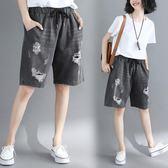 破洞牛仔褲女夏季2019新款百搭闊腿褲大碼鬆緊腰五分褲 魔法街