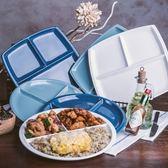 陶瓷餐盤(任兩款)-日式純色分格創意西餐盤3色73h2[時尚巴黎]