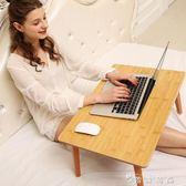 電腦桌做床上用筆記本桌簡約現代可摺疊宿舍懶人桌子學習小書桌 igo  薔薇時尚