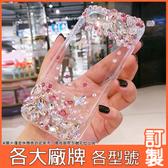 ZenFone6 ZS630KL 小米9 紅米Note7 Y7 pro Mate20 Pro 華為 nova 3i 奢華寶石 水鑽 水鑽殼 手機殼 訂製 DC