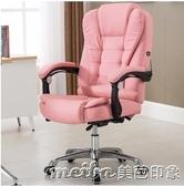 電腦椅 電腦椅家用現代簡約懶人椅子老板椅可躺靠背辦公椅升降旋轉椅座椅