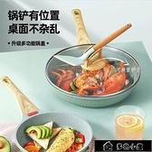 炒鍋 麥飯石不粘鍋平底鍋家用小煎餅鍋煎蛋牛排煎鍋電磁爐燃氣灶通適用