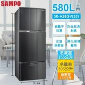 【SAMPO聲寶 】580公升 定頻三門冰箱 SR-A58GV(S3)