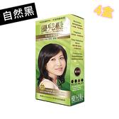 【ALLONE22】(4盒特價組) 優兒髮 泡泡染髮劑-自然黑 (加碼送3小盒 )