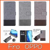 OPPO Reno4 Reno4 Pro A53 2020 商務質感皮套 手機皮套 插卡 支架 掀蓋殼 皮套 保護套