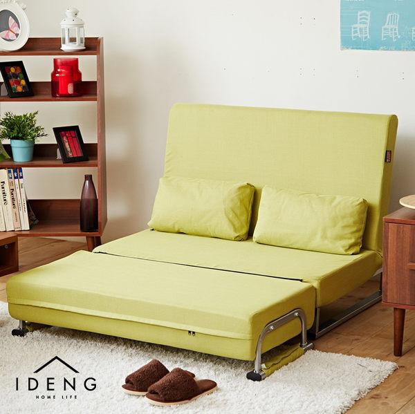 【伊登家居生活】『璀璨五星』單人款-沙發床/椅,套房必備款【272單】