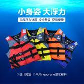 新款成人雅馬哈YAMAHA潛伏救生衣 專業廠家生產正品釣魚救生衣  lh926【3C環球數位館】