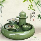陶瓷流水擺件創意家居噴泉簡約現代客廳裝飾步步高升魚缸加濕瓷器 igo 娜娜小屋