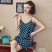 睡裙子女士夏季低胸誘惑性感騷吊帶冰絲睡衣孕婦夏天薄款大碼寬鬆 韓流時裳