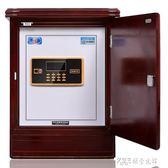 保險櫃 虎牌保險櫃家用指紋電子55CM隱形入牆小型密碼防盜保險箱床頭櫃ATF 探索先鋒