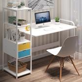 電腦書桌辦公簡易書架組合家用學生臥室簡約租房一體寫字臺式桌子 LX促銷好物