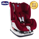 chicco-Seat up 012 Isofix安全汽座-熱情紅