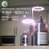 植物燈 植物補光燈全光譜led仿太陽燈上色室內家用usb食蟲植物多肉補光燈 阿薩布魯