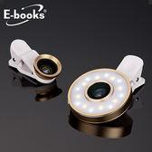 E-books N42 六合一LED美顏自拍補光燈鏡頭組【愛買】