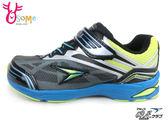 日本瞬足 中大童運動鞋 運動會 Achilles專業競速鞋G7715#灰◆OSOME奧森童鞋/小朋友