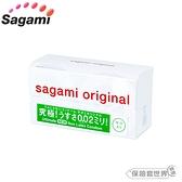 Sagami.相模元祖 002超激薄保險套(12入)