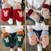 兒童加厚保暖手套女童男童圣誕手套