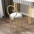 化妝椅 輕奢金屬圓凳靠背餐凳布藝沙發凳梳妝凳化妝椅學習凳簡約燈泡椅子 618購物節 YTL