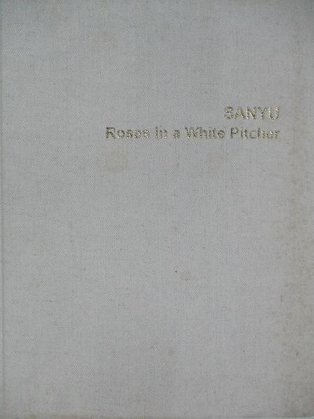 【書寶二手書T6/收藏_DTT】SANYU Roses in the White Pitcher_2015/10/5