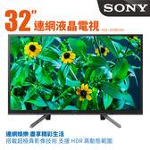 SONY索尼 32吋 HD安卓連網平面LED電視 KDL-32W610G