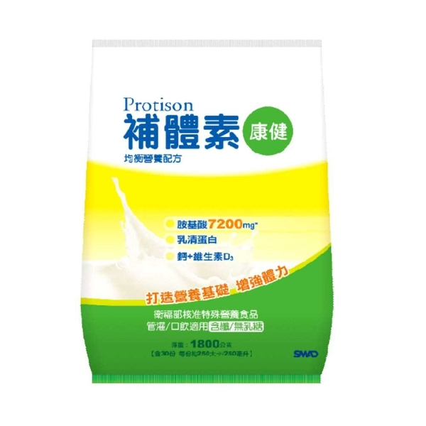 補體素康健(均衡營養)1800g/袋 *維康*