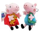 【卡漫城】 佩佩豬 吊飾 任選二款 ㊣版 珠鍊 絨毛 裝飾品 鑰匙圈 掛飾 粉紅豬小妹 喬治 Peppa Pig