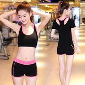 瑜伽服套裝短袖健身服跑步運動套裝女健身房夏季速干衣三件套  XY1636  【男人與流行】