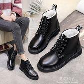馬丁靴女英倫風系帶保暖短靴新款冬季高幫學生加絨休閒小皮鞋  完美情人精品館