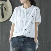 全棉襯衫 立領 寬鬆 刺繡 短袖襯衫-夢想家-0523