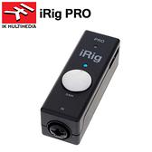 【非凡樂器】IK Multimedia iRig pro 聲音 / 麥克風 / midi三合一錄音介面 iPhone、iPad、Mac適用 公司貨保固