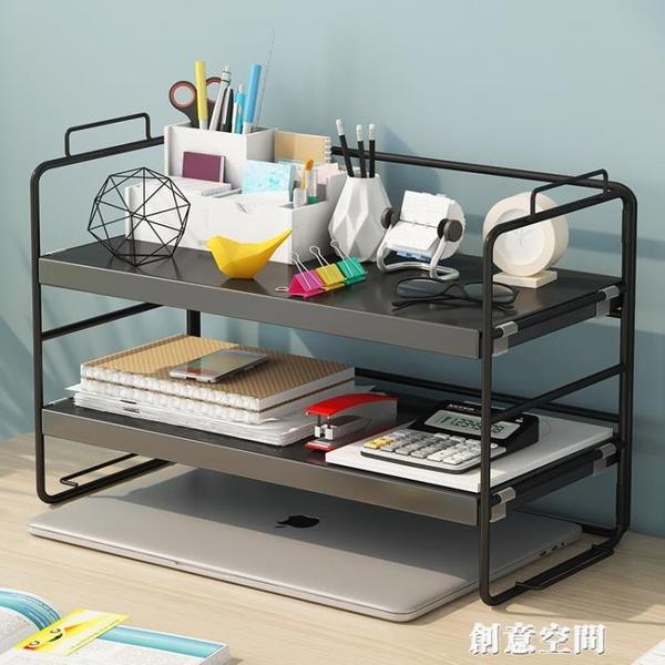 簡易書架桌面置物架辦公室桌上收納架多層鐵藝宿舍書桌整理小層架 NMS創意新品
