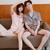 情侶睡衣夏 冰絲短袖女清新寬鬆韓版套裝薄款 兩件套家居服男夏季 春生雜貨