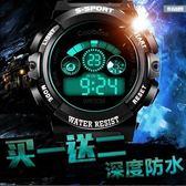 智能兒童手錶男孩防水七種夜光燈效果電子錶