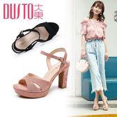 夏季清新高跟粗跟繡花鞋女士甜美涼鞋女鞋 街頭布衣
