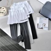 【快樂購】假兩件內搭褲女薄款褲裙小腳九分褲