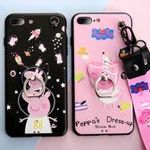 iPhone 7 Plus 手機殼 矽膠防摔 可愛小豬 掛繩掛脖 卡通浮雕軟殼 保護殼 保護套 全包手機套 iPhone7 i7