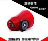 大功率車載喊話器擴音器錄音插卡車用宣傳叫賣喇叭車頂戶外揚聲器 英雄聯盟