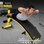 仰臥板仰臥起坐板運動健身器材家用健腹多功能收腹器腹肌板 igo黛尼時尚精品