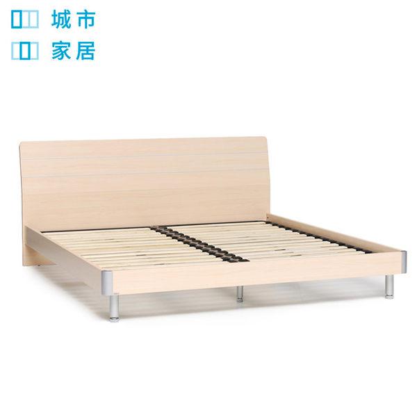 【城市家居-綠的傢俱集團】經典排骨雙人床架-新楓色(透氣床架/床底座)