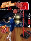 籃球架 兒童籃球框投籃架可升降室內4-6歲10寶寶藍球男孩家用玩具掛式2-3  ATF  poly girl