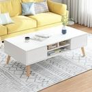 茶幾小戶型桌子客廳家用簡約現代創意輕奢茶桌迷你北歐小桌子茶幾 果果輕時尚