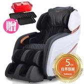 【超贈點五倍送】tokuyo 豪美椅SS-Beauty按摩椅TC-679 皮革5年保固 ~ 送多功能電烤盤組(市價$4280)